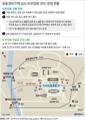 공동경비구역(JSA) 비무장화 관리·운영 현황