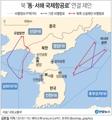 [그래픽] 북, 남북간 동서해 항공로 연결 제안