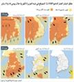 نطاق انتشار الغبار الناعم(PM2.5) المتوقع في شبه الجزيرة الكورية خلال يومي 14 و15 يناير