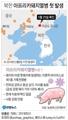 북한 아프리카돼지열병 첫 발생