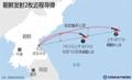 朝鲜发射2枚近程导弹