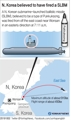 N. Korea believed to have fired a SLBM