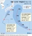 [그래픽] 태풍 '너구리'·'부알로이' 예상 진로