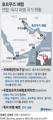 [그래픽] 호르무즈 해협 연합·독자 파병 국가 현황
