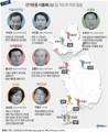 선거운동 이틀째(3일) 당 지도부 주요 일정