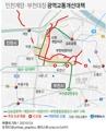 [그래픽] 인천계양·부천대장 광역교통개선대책