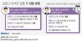 [그래픽] 코로나19 백신 접종 후 사망 사례
