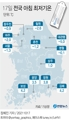 [그래픽] 17일 전국 아침 최저기온