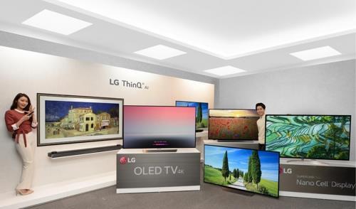 شركة إل جي تكشف  النقاب عن تلفزيون يطبق تقنية الذكاء الاصطناعي في CES