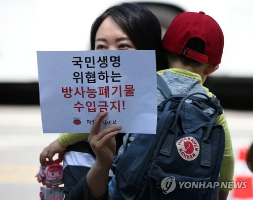 كوريا الجنوبية تخسر دعوى ضد اليابان حول حظر استيراد المنتجات السمكية من فوكوشيما في WTO