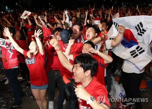 كوريا الجنوبية تخرج من كأس العالم لكرة القدم رغم انتصارها على ألمانيا بـ2 دون مقابل