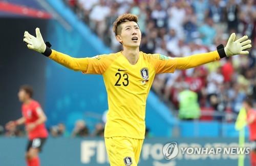 حارس المرمى جو هيون-وو: كان يمكن أن يقوم لاعب آخر بما قمت به
