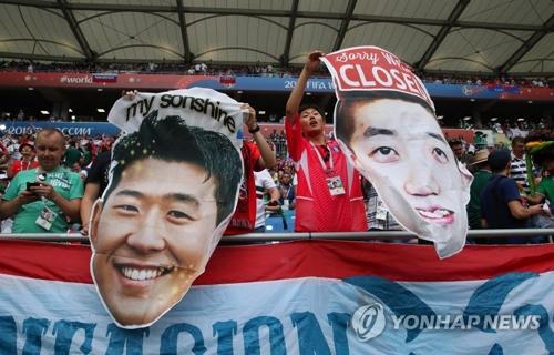 (كأس العالم) سونغ هونغ-مين وجو هيون-وو يدرجان ضمن قائمة