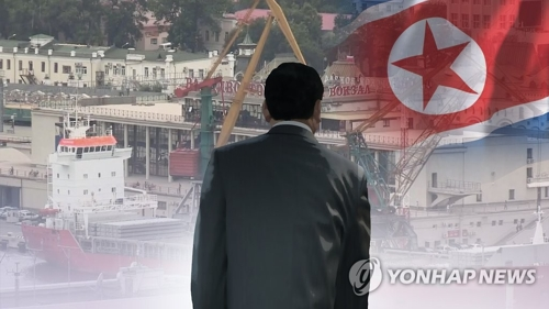 الاستخبارات:القائم بأعمال السفير الكوري الشمالي في إيطاليا اختبأ منذ بداية نوفمبر