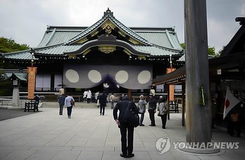 资料图片:靖国神社(韩联社)
