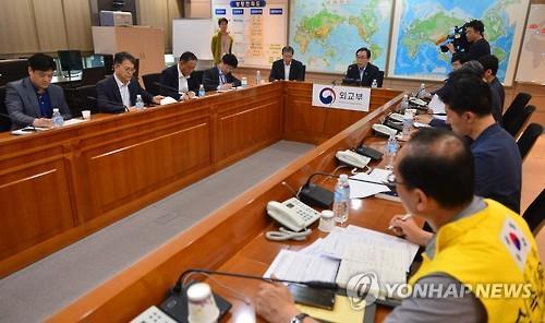 16日,韩国外交部召开旅外公民安全检查会议。(韩联社)