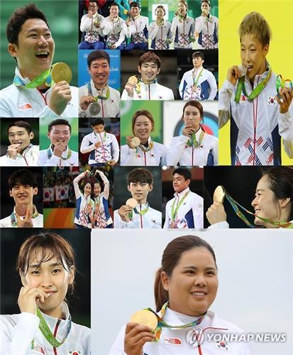 【里约奥运】奥运落幕:韩国9金3银9铜居金牌榜第八