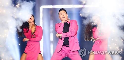 歌手PSY(韩联社)