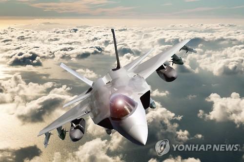 资料图片:韩国新型战斗机CG图(韩联社)