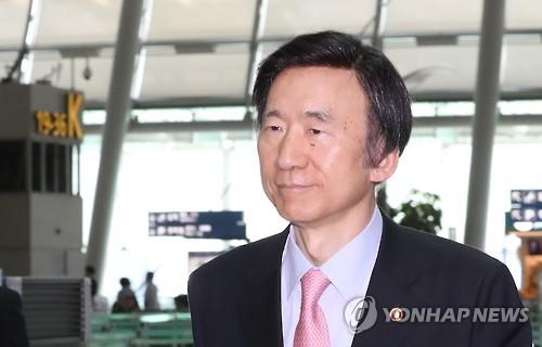 韩国外交部长官尹炳世(韩联社)