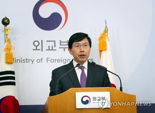资料图片:外交部发言人赵俊赫(韩联社)