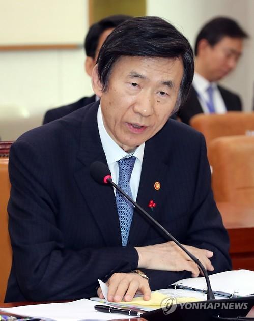 韩外长尹炳世(韩联社)