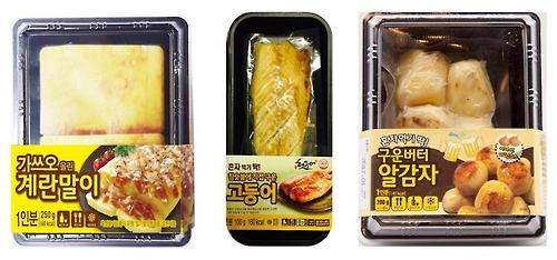 资料图片:韩国CU便利店推出的单人方便餐。