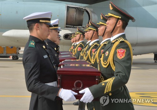 资料图片:2016年中国志愿军遗骸交接仪式现场照(韩联社)