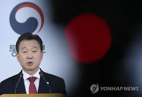 资料图片:韩国统一部发言人郑俊熙(韩联社)