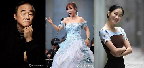 资料图片:从左依次为韩国钢琴家白建宇、女高音歌唱家曹秀美、舞蹈家金智英。(韩联社)
