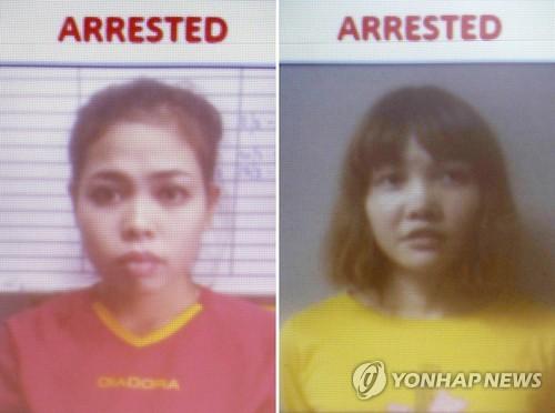 印尼人茜蒂艾莎(左)和越南人段氏香涉嫌毒杀金正男。(韩联社/美联社)