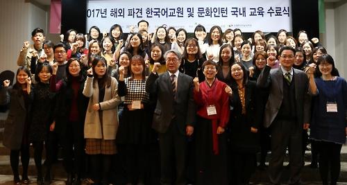 将被派往世界各地的世宗学堂韩语教师们结束培训后合影留念。