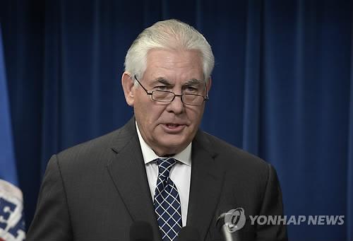 资料图片:美国国务卿蒂勒森(韩联社)