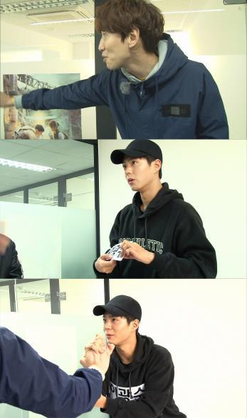 《RM》剧照(SBS电视台提供)
