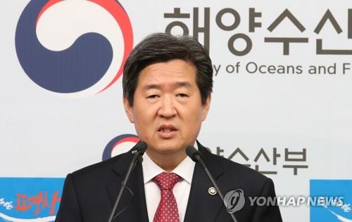 资料图片:海水部副部长尹学培(韩联社)