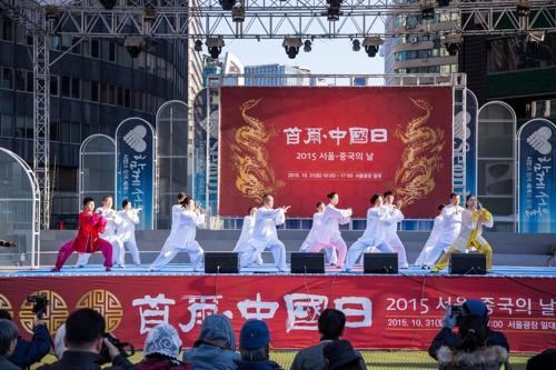资料图片:2015年10月31日,在首尔广场,首尔中国日活动上演太极拳表演。(韩联社/首尔市政府提供)