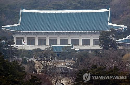 韩国总统府青瓦台(韩联社)