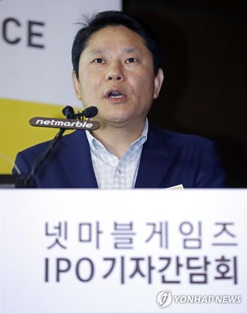 4月18日,在首尔汝矣岛康莱德酒店,Netmarble代表权永植在记者会上发言。(韩联社)
