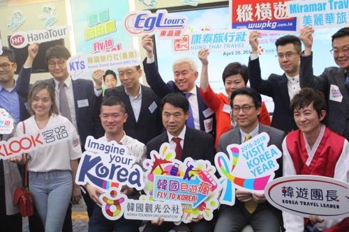 """4月20日,在香港,韩国观光公社(韩国旅游发展局)携手52个本土机构针对香港市场开展史上最大规模揽客活动""""潮食韩国。(韩联社)"""