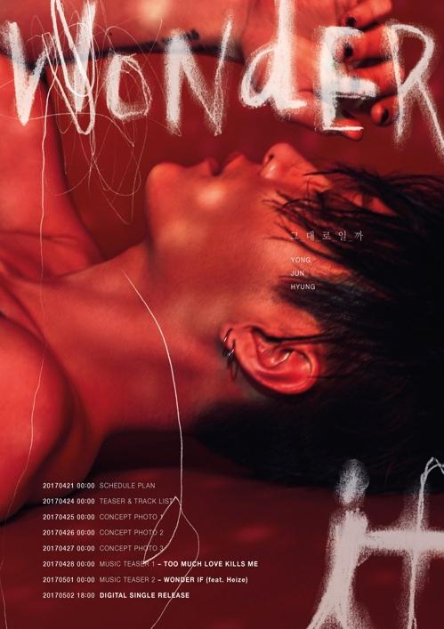 龙俊亨数码单曲《WONDER IF》的日程表(韩联社/Around US提供)