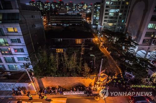 资料图片:首尔江南区三成洞的朴槿惠私宅(韩联社)
