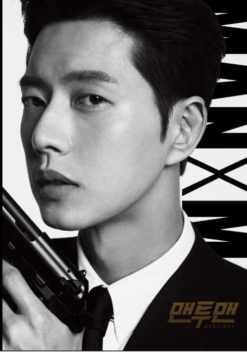 新剧《MAN X MAN》海报
