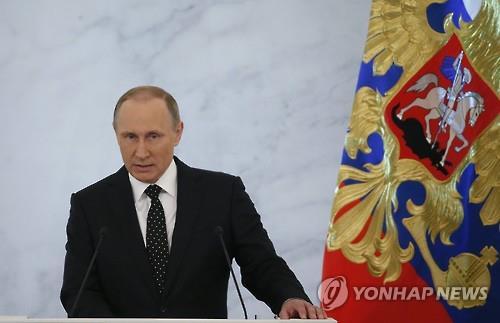 资料图片:俄罗斯总统普京(韩联社)