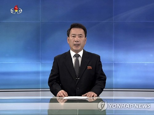 朝鲜中央电视台播报文在寅当选韩国总统的消息。图片仅限韩国国内使用,严禁转载复制。(韩联社/朝中社)