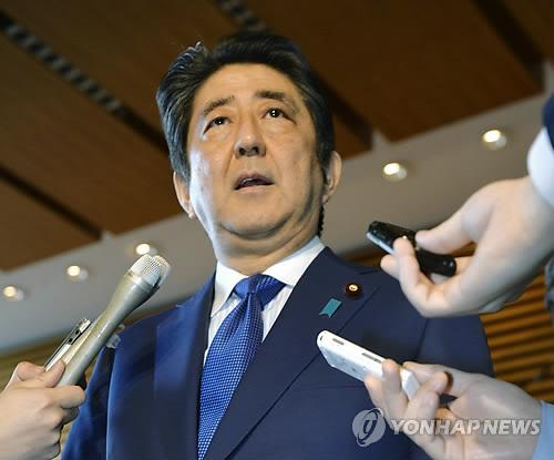 资料图片:日首相安倍晋三(韩联社/法新社)