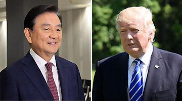 资料图片:洪锡炫(左)和特朗普(韩联社)
