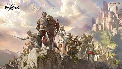 资料图片:《天堂2:革命》游戏画面(韩联社/Netmarble提供)