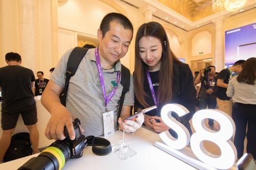三星电子S8发布会(韩联社/三星电子提供)