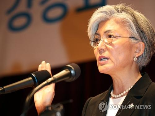 6月19日,在韩国外交部大楼,康京和宣誓就职。(韩联社)