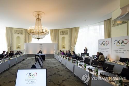 资料图片:IOC执行委员会会议场景(韩联社)